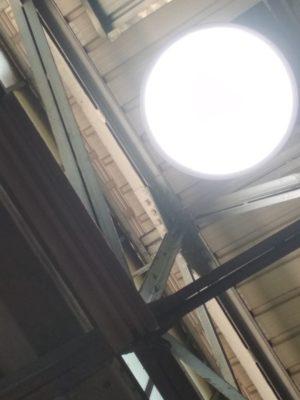 skyshade-lightpipe-750mm