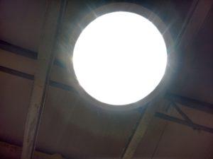 skyshade-lightpipe-530mm