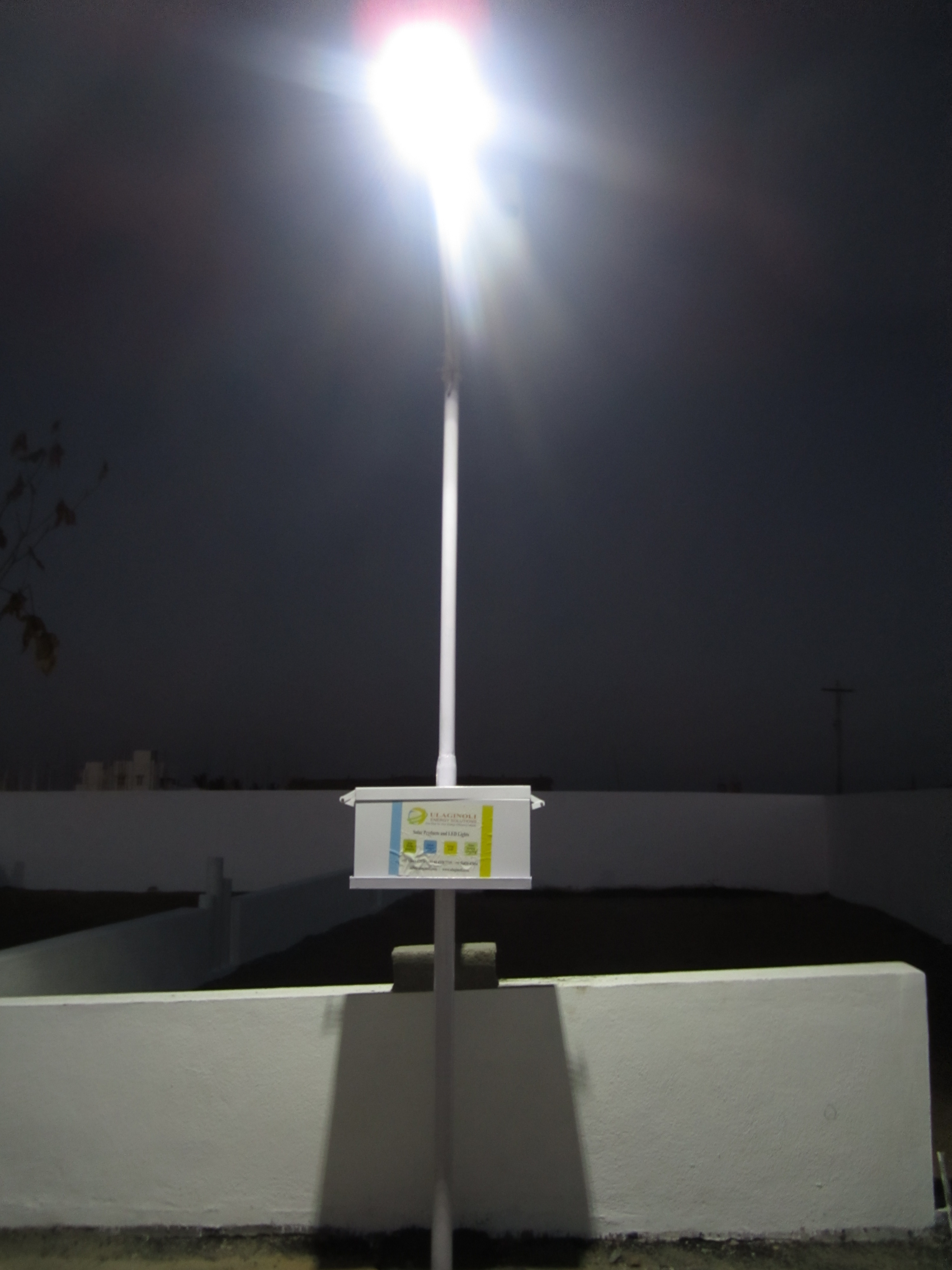 Solar Street Lights With Smf Battery Ssls Ulaginoli